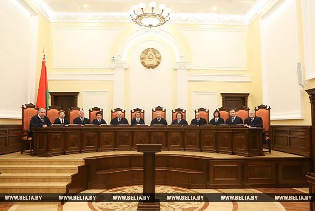 Конституционный суд провел первое заседание в новом здании