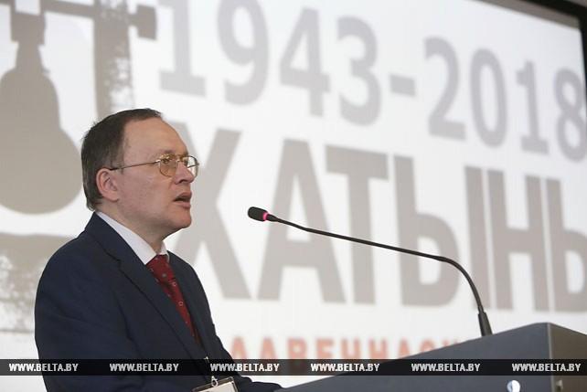 """Международный симпозиум """"Человечность в годы бесчеловечности"""" проходит в Минске"""