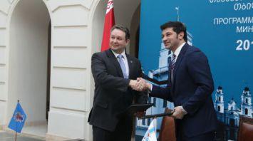Минск и Тбилиси подписали программу торгово-экономического сотрудничества на 2018-2020 годы