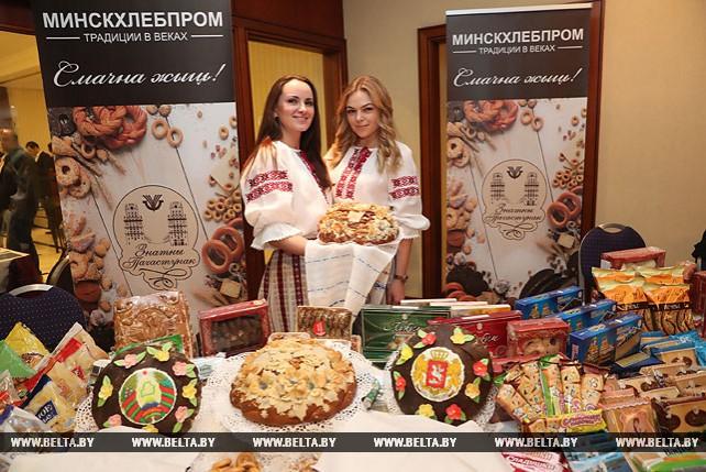 Грузинско-белорусский бизнес-форум проходит в Тбилиси