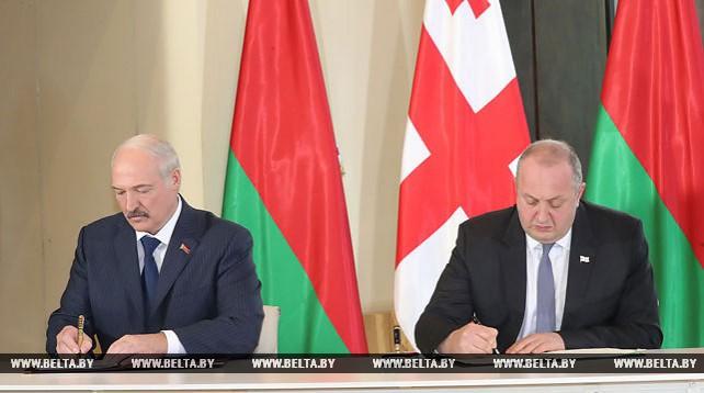 Лукашенко и Маргвелашвили подписали договор об основах сотрудничества между Беларусью и Грузией