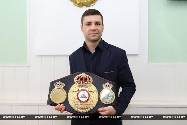 В Минспорте состоялось чествование белорусского боксера Кирилла Релиха