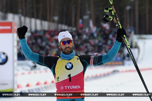 Мартен Фуркад победил в гонке преследования на этапе КМ по биатлону в Тюмени