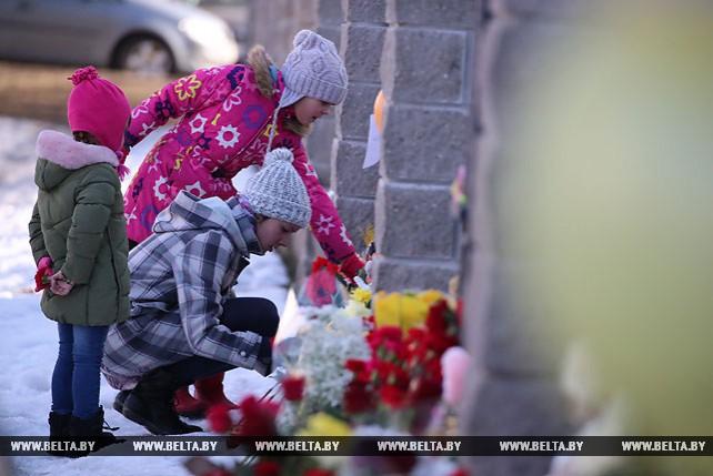 Минутой молчания почтят в Беларуси память жертв трагедии в Кемерово