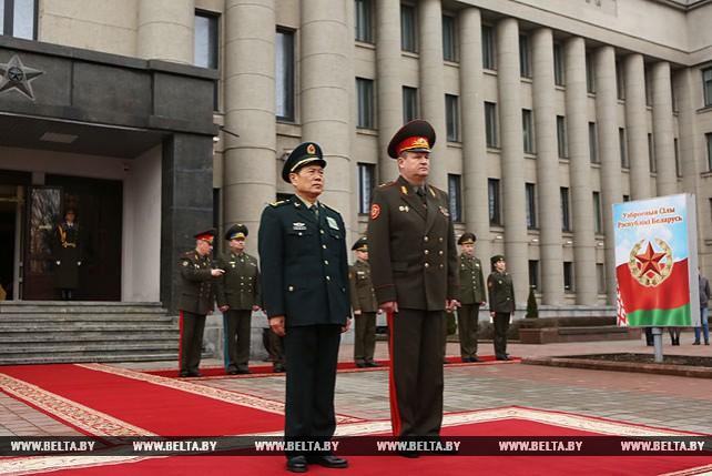 Министр обороны Китая с официальным визитом посещает Беларусь
