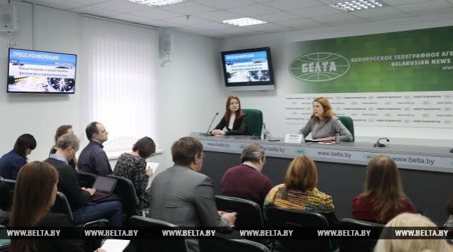 Брифинг о новых подходах к кредитованию физических и юридических лиц прошел в пресс-центре БЕЛТА