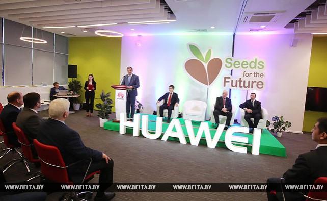 Тысяча белорусских студентов пройдут IT-подготовку на базе Huawei