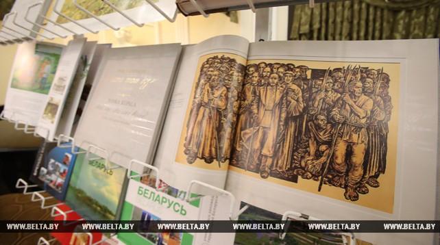 Презентация книги одного стихотворения Янки Купалы прошла в Минске