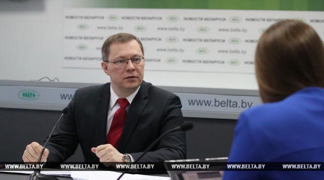 Онлайн-конференция с председателем ГКСЭ Андреем Шведом прошла на сайте БЕЛТА