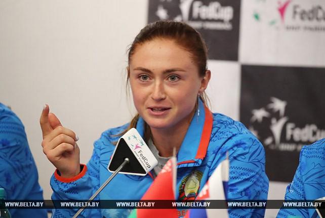 Белорусские теннисистки настроены на победу в матче Кубка Федерации с командой Словакии