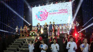 """Благотворительный концерт """"По зову сердца - всем миром"""" прошел в Бобруйске"""