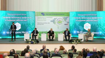 Международный профсоюзный форум о создании зеленых рабочих мест проходит в Минске