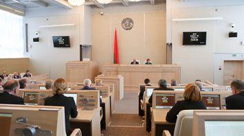 Открытие заседания верхней палаты белорусского парламента