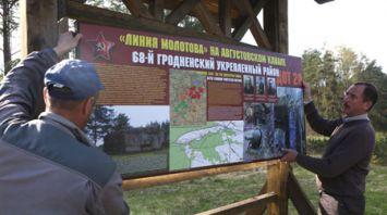 Новые информационные стенды установили в районе Августовского канала