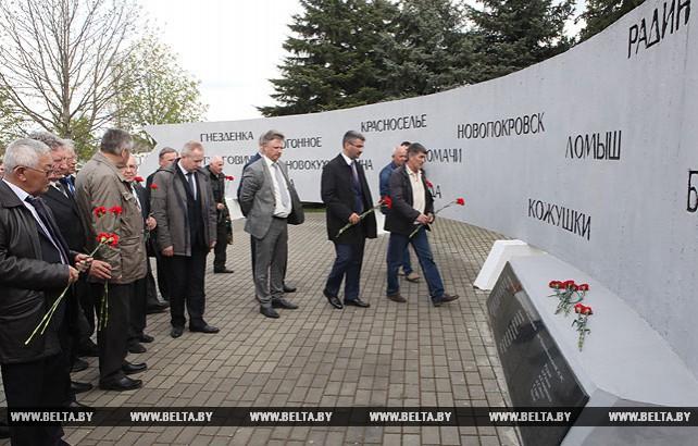 26 апреля - 32-я годовщина чернобыльской трагедии