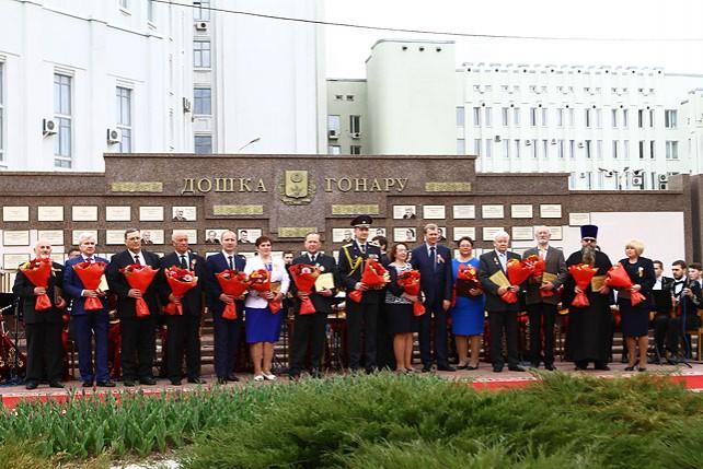Свидетельства о занесении на областную Доску почета вручены в Могилеве