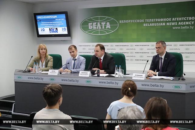 Пресс-конференция о цифровизации деятельности Национального кадастрового агентства прошла в БЕЛТА