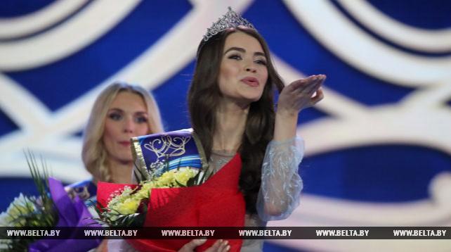 "Мария Василевич из Минска завоевала титул ""Мисс Беларусь-2018"""