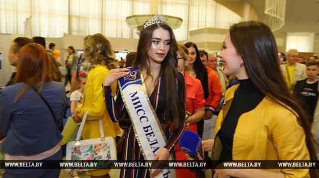 "Мисс Беларусь-2018 посетила выставку ""СМІ ў Беларусі"""
