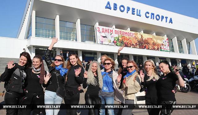 Женский мотопарад прошел в Минске