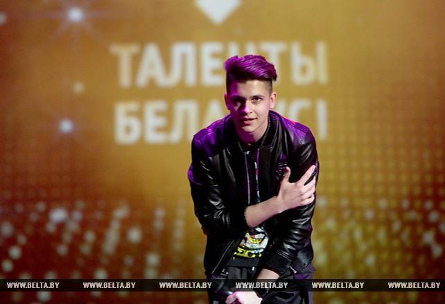 Концерт лауреатов специального фонда Президента по поддержке талантливой молодежи прошел в Минске
