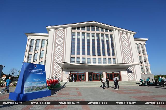 В Минске торжественно открылся городской Дворец культуры