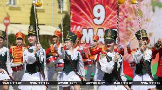 Праздничное мероприятие прошло в Борисове