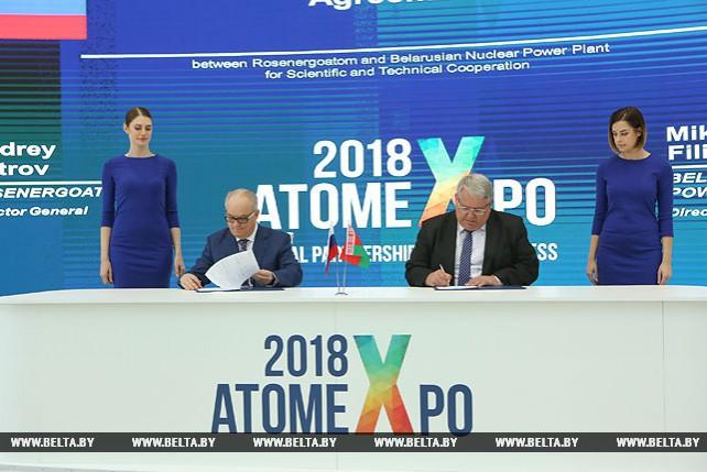 """БелАЭС и """"Росэнергоатом"""" подписали соглашение о научно-техническом сотрудничестве"""