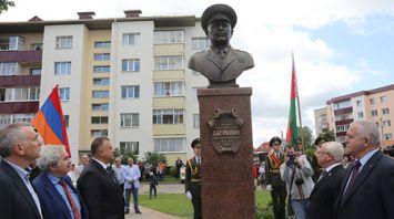 Памятник-бюст маршалу Ивану Баграмяну открыли в Городке