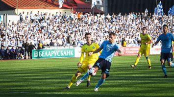 В Могилеве прошел поединок за Кубок Беларуси по футболу