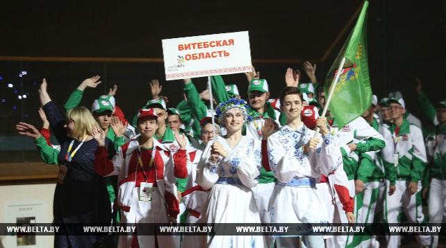 В Минске состоялось открытие конкурса WorldSkills Belarus - 2018