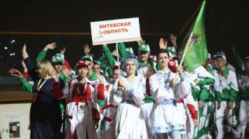 """Церемония открытия """"WorldSkills Belarus-2018"""""""