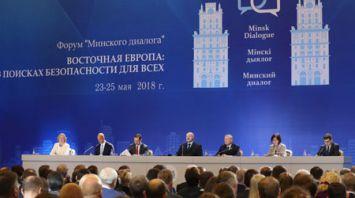 """Лукашенко принял участие в форуме """"Восточная Европа: в поисках безопасности для всех"""""""