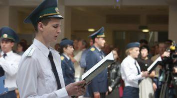 В Минске молодые таможенники приняли присягу