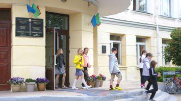 Школа №4 - лучшая средняя школа Минска
