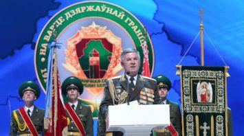 Торжественное собрание в честь 100-летия пограничной службы прошло во Дворце Республики