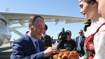 Зампредседателя КНР Ван Цишань прибыл Беларусь с официальным визитом