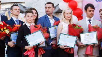 Специальная премия Могилевского облисполкома
