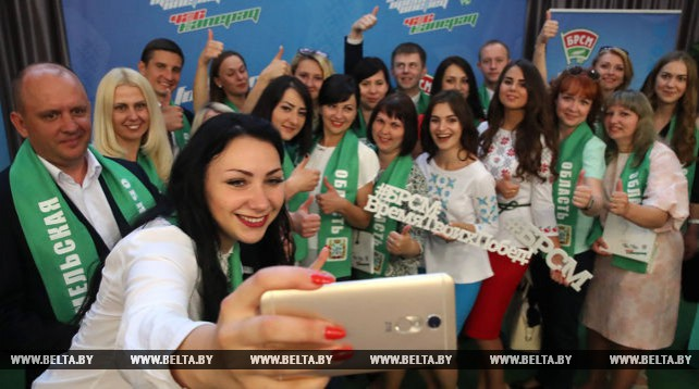 Съезд БРСМ начал работу в Минске