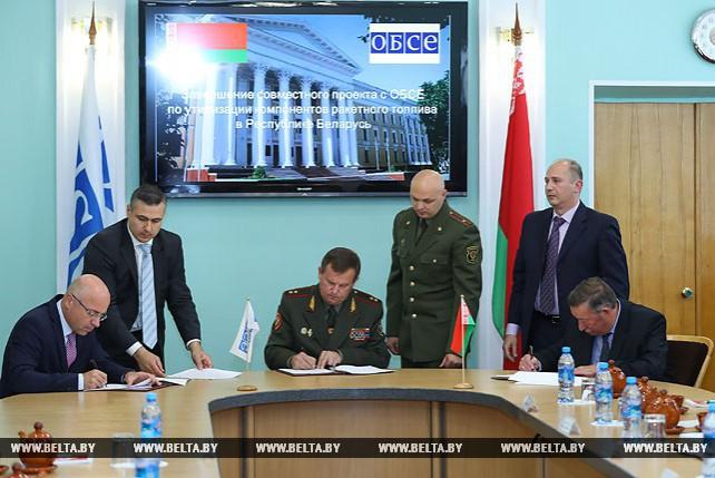 В Беларуси завершается проект по утилизации компонентов жидкого ракетного топлива