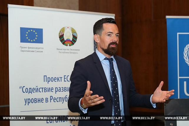 """Конференция """"Содействие развитию на местном уровне в Республике Беларусь"""" прошла в Минске"""