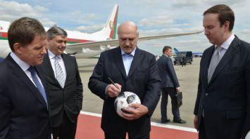 Лукашенко прибыл в Москву на церемонию открытия чемпионата мира по футболу