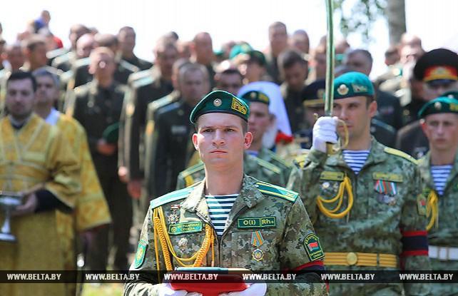 Останки погибшего в 1941 году в Украине пограничника-белоруса захоронили на родине