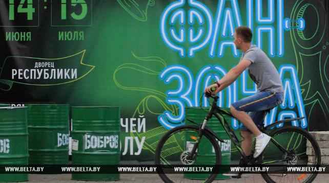 Фан-зона на Октябрьской площади Минска открылась перед матчем ЧМ Россия-Египет