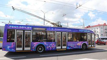 """В Витебске стал курсировать троллейбус с символикой """"Славянского базара"""""""