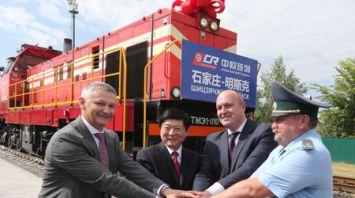 В Беларусь прибыл первый грузовой поезд из китайской провинции Хэбэй