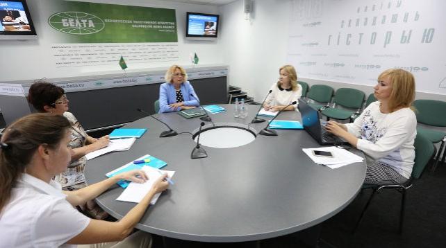 Онлайн-конференция о Проекте изменений в Налоговый кодекс прошла в пресс-центре БЕЛТА