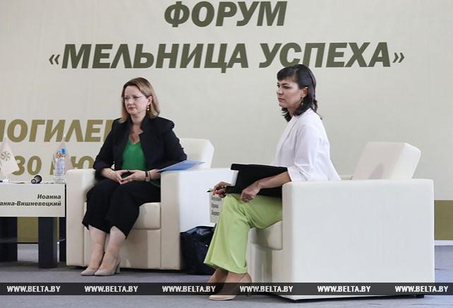 """Инвестиционный форум """"Мельница успеха"""" проходит в Могилеве"""