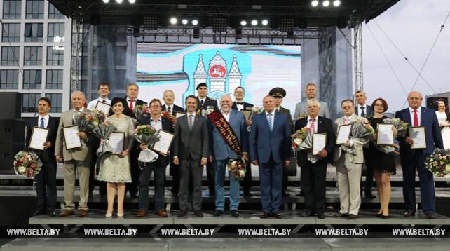 """Специальная премия """"Достижение"""" Могилевского горисполкома вручена 17 заслуженным людям"""