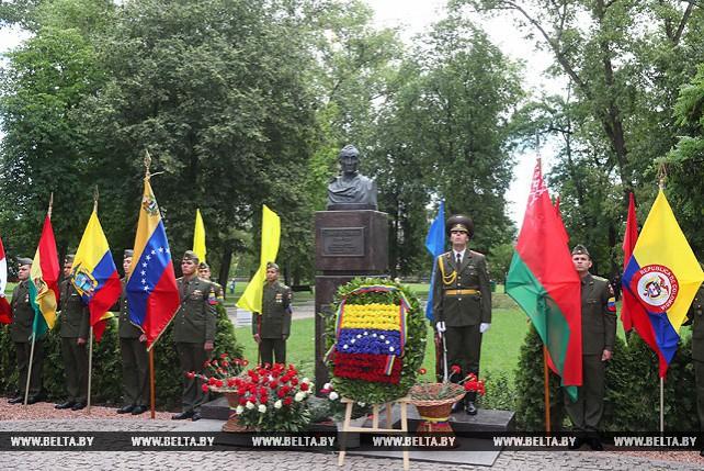 Торжественное мероприятие по случаю 207-й годовщины провозглашения независимости Венесуэлы прошло в Минске